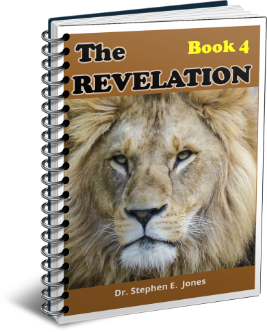 Revelation-4-Book-Cover-Spiral.png