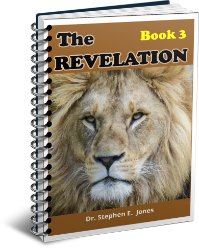 Revelation-3-Book-Cover-Spiral.png