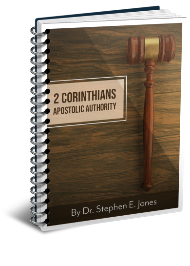 2-Corinthians-Spiral-Cover.png