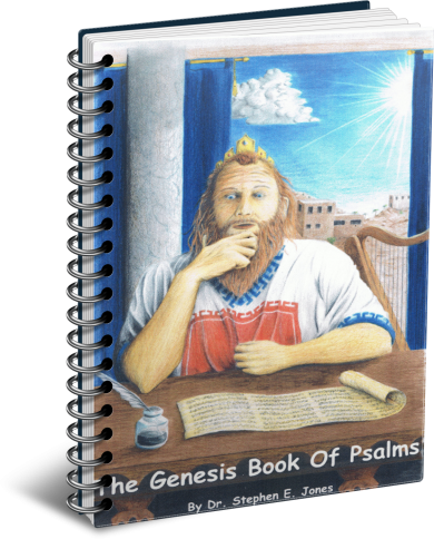 Genesis-Book-Psalms-Spiral-Resized.png
