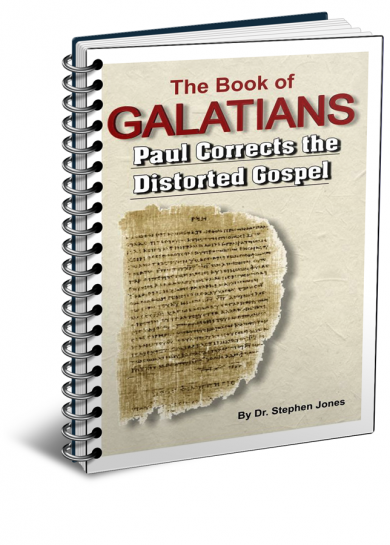 Galatians-Spiral-Resized.png