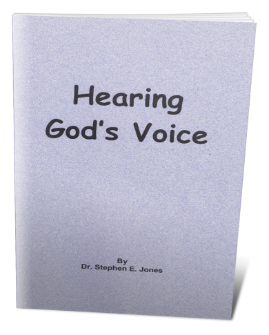 Hearing-Gods-Voice-3D.png
