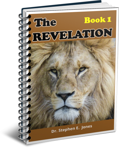 Revelation-1-Book-Cover-Spiral.png