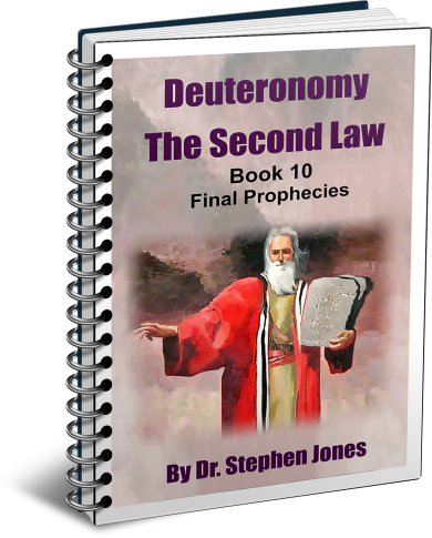 Deuteronomy-10-Spiral-Resized.png