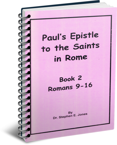 Romans-2-Spiral-Resized.png