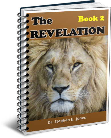 Revelation-2-Spiral-Book-Cover.png