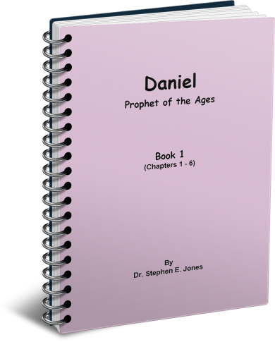 Daniel-1-Book-Cover-Spiral-Updated.png