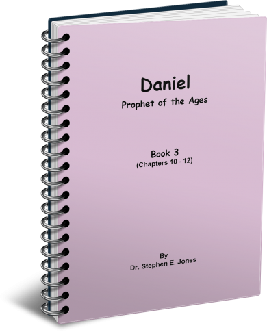 Daniel-3-Book-Cover-Spiral-Updated.png